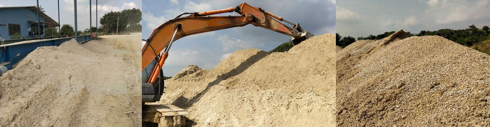 บริษัท ปฐมวัฒนพาณิชย์การแร่ จำกัด ขุดตักดิน ร่อนล้างทราย ดูดทราย จำหน่ายวัสดุก่อสร้าง หิน ดิน ทราย